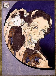 220px-Hokusei,_Horned_Figure_with_Child's_Head.jpg