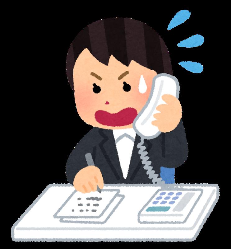 【衝撃】電話応対で「もしもし」って言うのプライベート限定ってマジ?