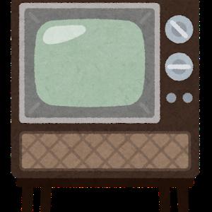 【悲報】四角いテレビが欲しいのに最近売ってないwwwww