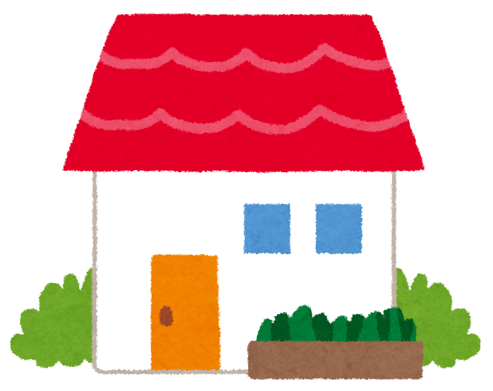 【緊急】年収500万転勤なしなんだけどいくらくらいの一軒家なら買えるの?
