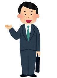【急募】三大信用出来ない営業マンの特徴 「白スーツ」 「スキンヘッド」
