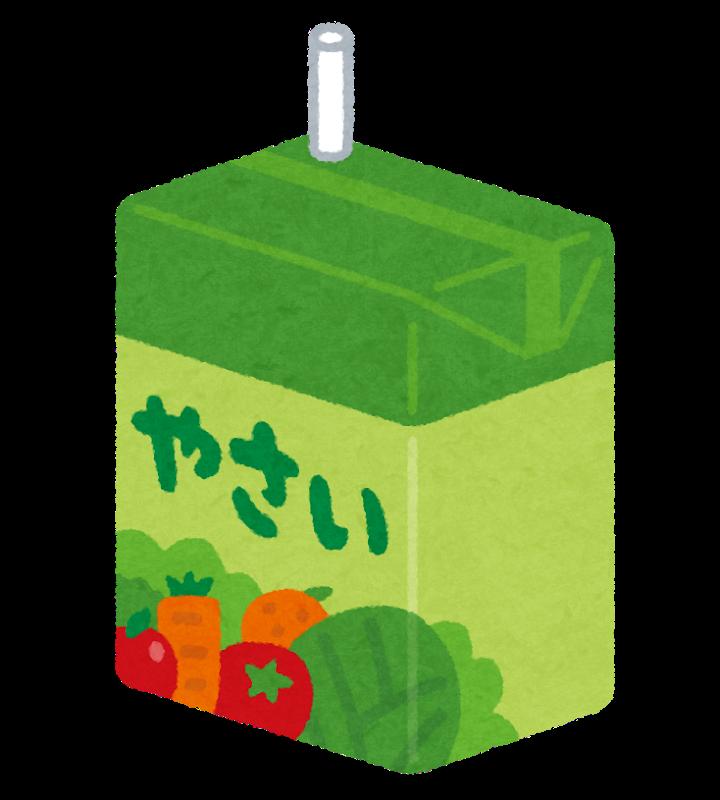 飲料メーカー「消費税10%に伴い自販機飲み物を140円にせざるを得ない」