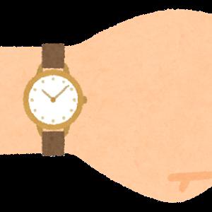 上司「腕時計付けろよ」新人「スマホあるんで」上司「付けろ」 ←これwwwwwwwwwwwwwwwwwww