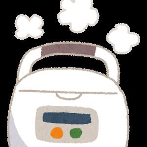 【謎】炊飯器って人類最大の失敗発明だろwwwwwww