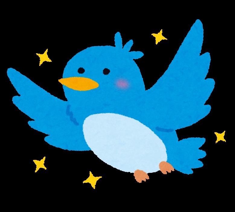 Twitter「FF外から失礼します〜」「突然のリプすいません」 ←これwwww