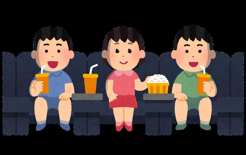 映画業界「助けて!!興業収入がどんどん減ってるの!!」ワイ「しゃーねぇいったるか」 →結果wwww