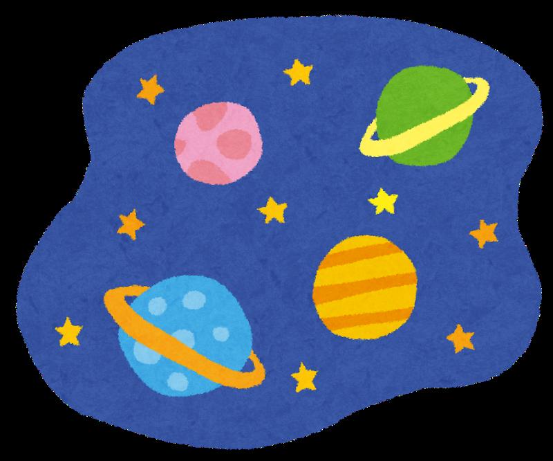 【驚愕】人が想像するものは全て宇宙に既に存在しているという事実wwwwww
