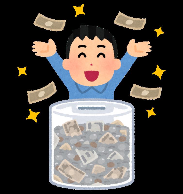 入社して3ヶ月くらいしか経ってないのにもう貯金が50万円ある