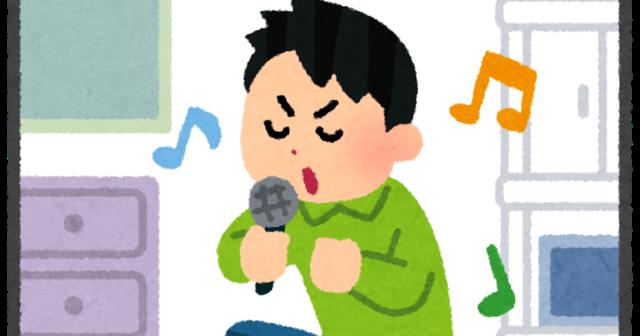 歌い手 ガチでうまい