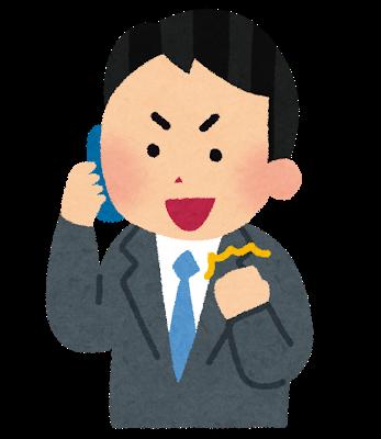 大阪で20代半ばで一流企業に務める年収800万のぼくが