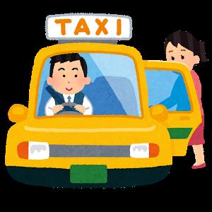 【はえ~】28歳休職中ワイ、タクシー業界転職に向けて本日面接wwwww