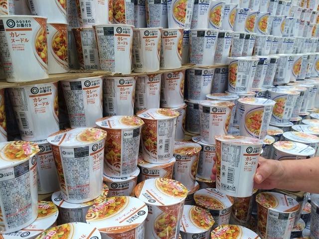 cup-noodle-1706149_1920.jpg