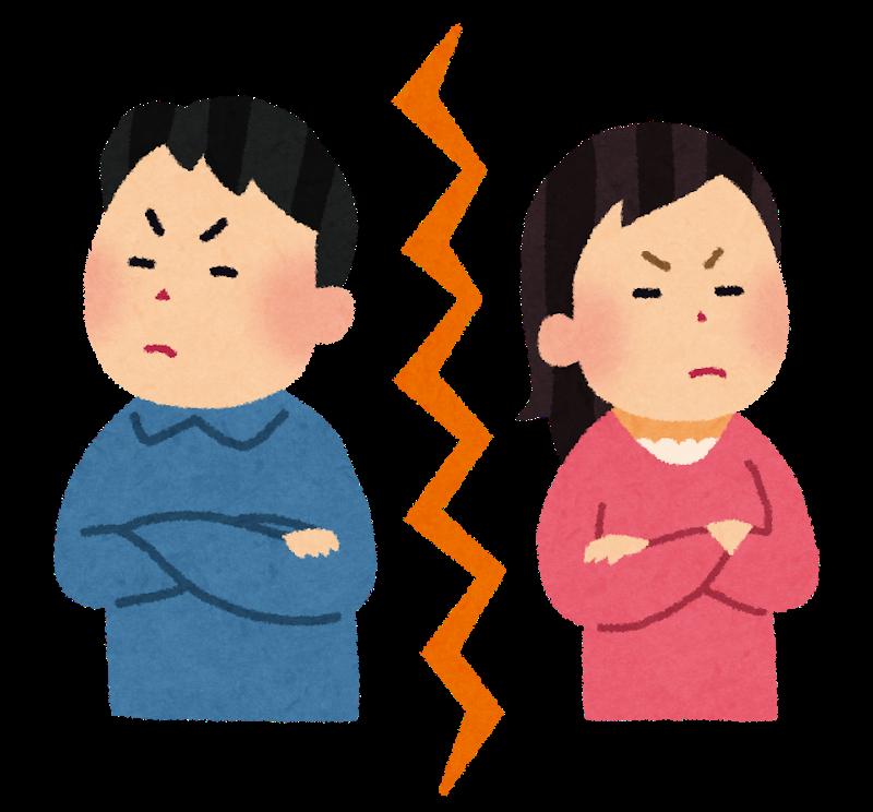 山里&蒼井は離婚する???東野幸治の予測した理由がこちらwwwwwww