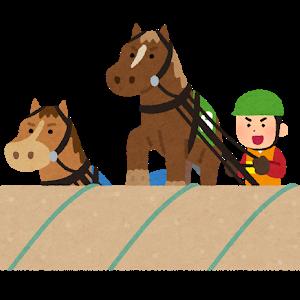 【?】競馬興味ないやつが唯一知ってそうな馬の名前wwwwwwww