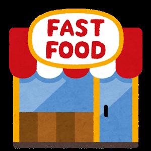 【悲報】モスバーガー「食べにくいです。出すの遅いです。微妙に高いです。」←こいつが苦しんでる理由wwwww