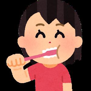 【悲報】毎日歯磨きしてるのに何で歯が黄色いの?wwwww