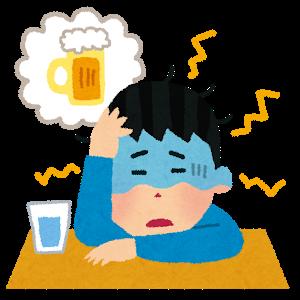 【急募】二日酔いを素早く治す方法ないかwwwww