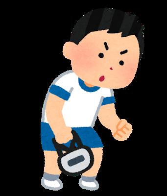 tairyoku_sokutei_akuryoku_boy.png