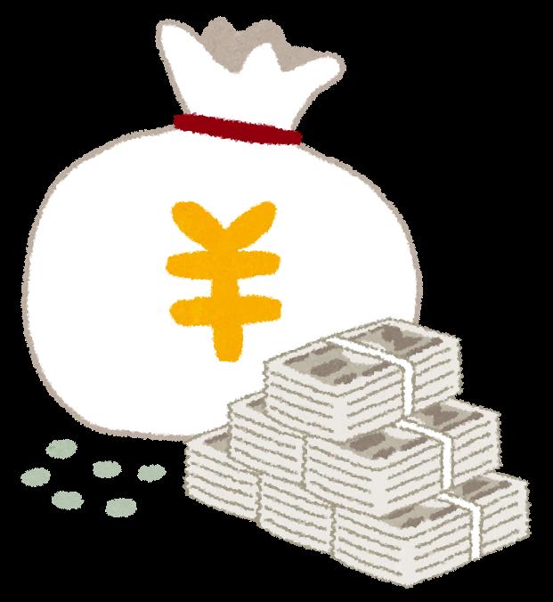 本田翼が結婚したい相手「お金目当てはダメ」 →結果wwwww