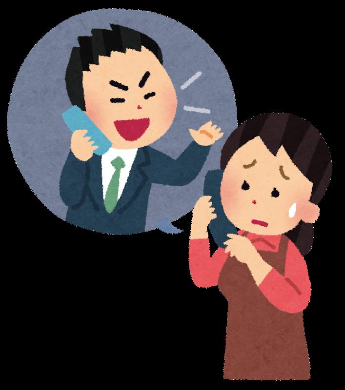 【急募】電話に保険営業が来た場合のダメージの与え方wwwwww