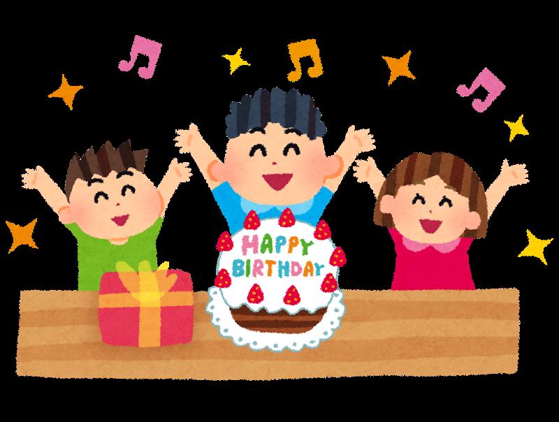 【画像あり】桑田の息子Mattくんの25歳の誕生パーティーが開かれるwww